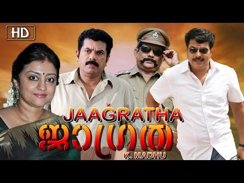 Jagratha malayalam full movie | Mammootty Parvathy movie | action movie | latest upload 2016