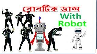 Robotic dance with robot-RBJ Dance