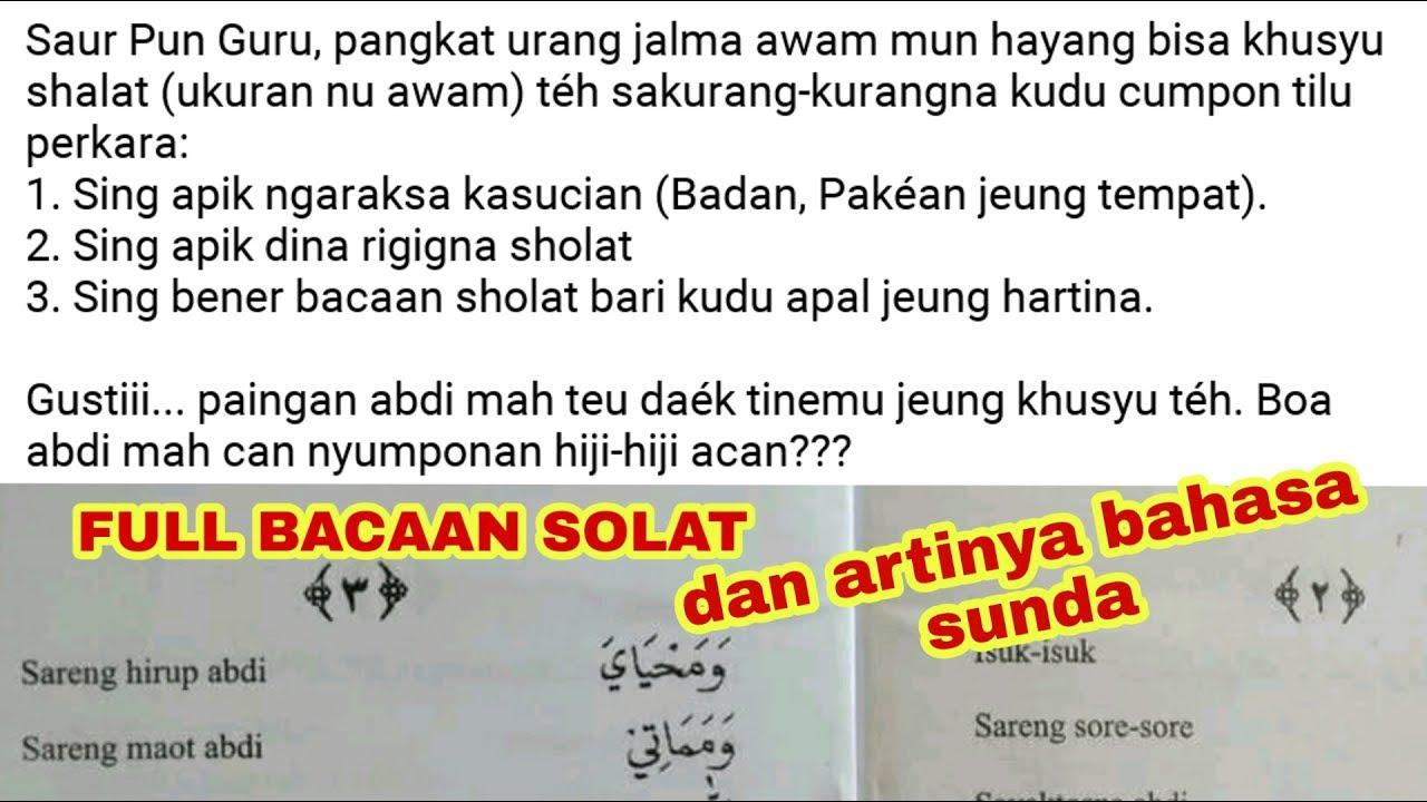 Bacaan Solat Terjemah Bahasa Sunda Wajib Hafal Yu Urang Ngapalkeun Youtube