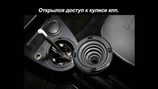Форд Фієста ремонт куліси кпп