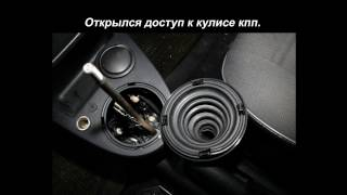 Форд Фиеста ремонт кулисы кпп(, 2016-12-18T21:38:52.000Z)