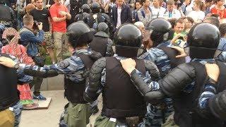 Митинг и задержания 12 июня в Москве