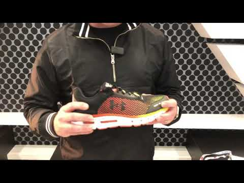 under-armour-map-my-run.-all-2019-hovr-are-connect!