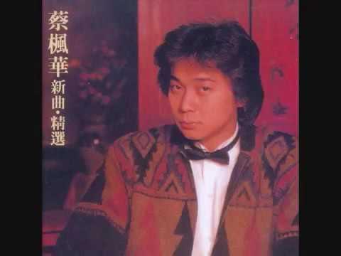 Kenneth Choi New  & Best Collection. 蔡楓華 新曲‧精選