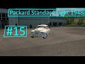 Euro Truck Simulator 2 ????? ?? Packard Standard Eight 1948
