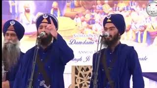 Dumaleya wale-  Bhai Mehal Singh kavishri Jatha Chandigarh wale