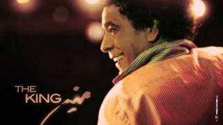 Mohamed Mounir - El Bo3d Nar (New Album 2011)