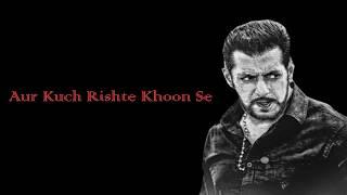Bharat Movie Dialogue Eid 2019  Katrina Kaif bharat movie dialogue salman khan bharat movie dialogue