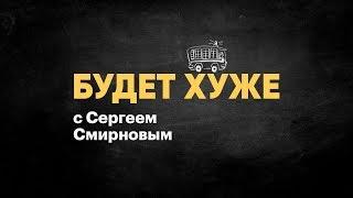 Задержания провластных радикалов, история нападений на оппозицию и конец Тинькова