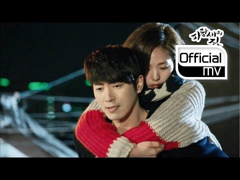 [MV] Ahn hyeon Jeong(안현정) _ MEET(만남) (Acoustic ver.) (BLUEBIRD'S HOUSE(파랑새의 집) OST)