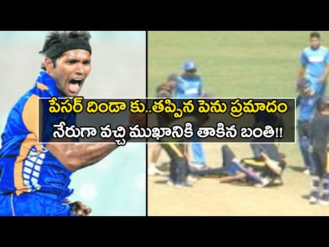 Indian Pacer Dinda Escaped From Major Incident  | Oneindia Telugu