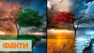 Изменение климата в Украине: причины и что говорят ученые