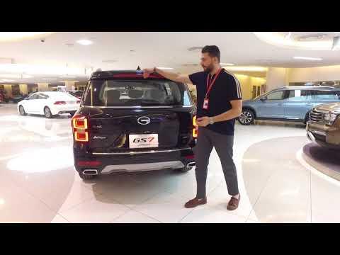 شرح مواصفات سيارت GAC GS7 الرائعه 2019 😍 - محمد باسم