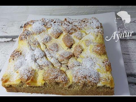 Kaffeeklatsch? dann gehört  dieser Kuchen unbedingt dazu I Einfacher Nusskuchen mit Quark Haube I