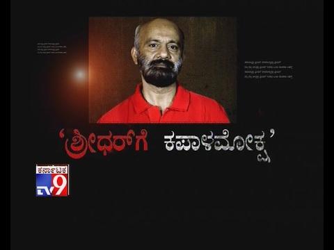 `Sridharge Kapalamoksha`: Agni Sridhar Slapped by Police Officer during Raid on his Residence