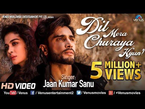 Dil Mera Churaya Kyun | Feat : Rohit Khandelwal, Ankita & Jaan Kumar Sanu | Bollywood Romantic Songs