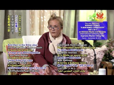 Supreme Master Television Live Stream - 2018-02-18