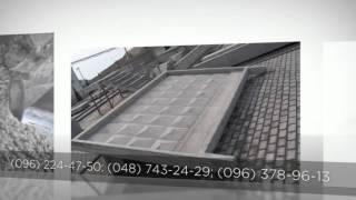 Заказать купить бетон в Одессе недорого(, 2016-02-29T09:01:36.000Z)