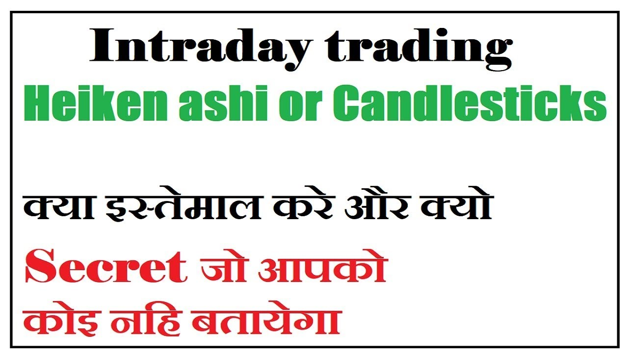opciono prekyba nitin bhatia)