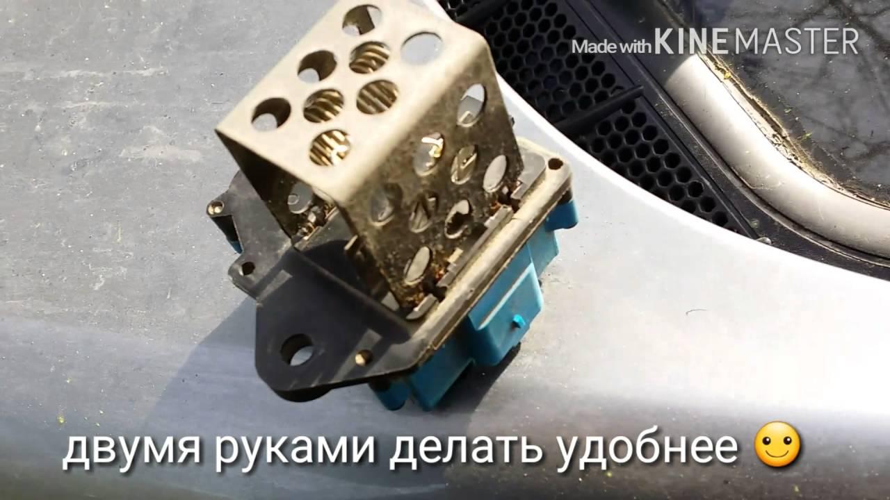 Купить автозапчасти к пежо 207 любой модели, новые и бу, огромный выбор и продажа запчастей peugeot, с фото и описанием, доставка по украине.
