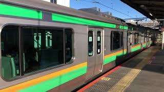 4K60P E231系 上野駅発車