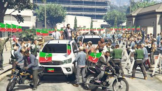 Gta 5 Pakistan | Micheal PTI Rally | Election in Gta 5 | First Rally | Compaign