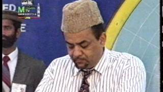 Urdu Nazm ~ Dosto Har Giz Nahin (Jalsa Salana UK 1994)
