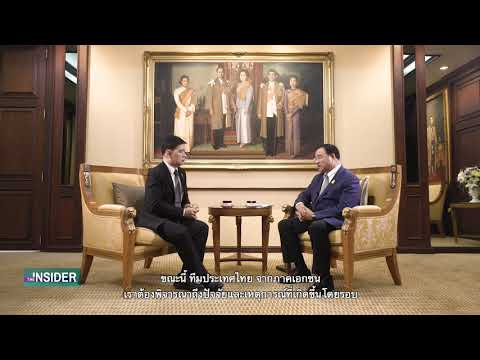 The Insider Thailand: Thai Chamber of Commerce Part1 [Full E
