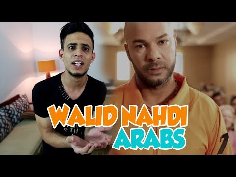 SALEM MR - WALID NAHDI (ARABS) l وليد النهدي 😂😂😂😂