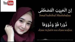 Innal habibal Mustofa | sholawat terbaru | sholawat merdu 2019