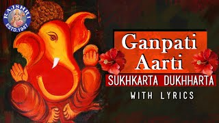 Download Hindi Video Songs - Sukhkarta Dukhharta Full Aarti By Prathamesh Laghate With Lyrics | Popular Ganpati Aarti