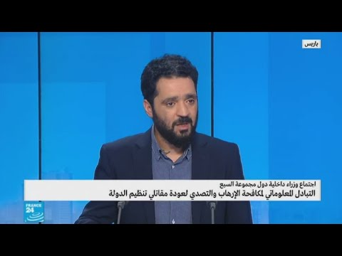 سوريا: ماذا بعد الرقة بالنسبة للجهاديين الأجانب؟  - نشر قبل 52 دقيقة