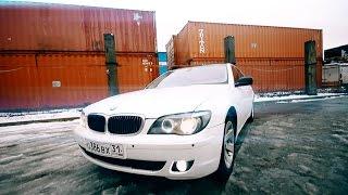 Покупка люксового авто за 650 тыс. рублей