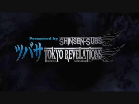Tsubasa Chronicle Tokyo Revelation [Synchronicity]