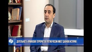 Тройной теракт в Москве. За что армяне мстили русским в 1977 году?
