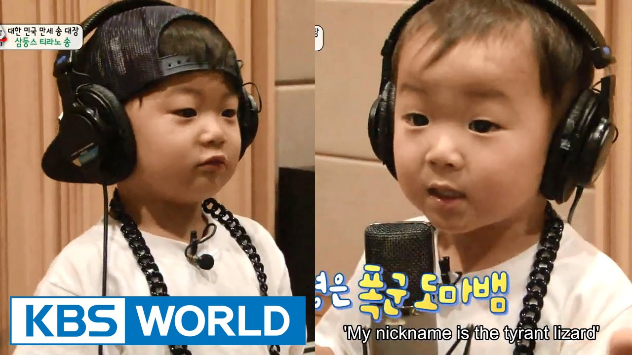 Daehan Minguk Manse Balita Kembar Tiga Dari Korea Selatan Yang