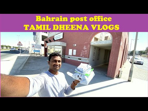 Bahrain post Office | Ali Express | TAMIL DHEENA VLOGS