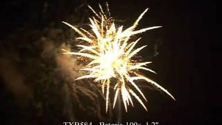 WulkanFajerwerki - TXB584 100s. 1,2''.avi