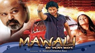 Mawali Ek Playboy Full Movie Part 10