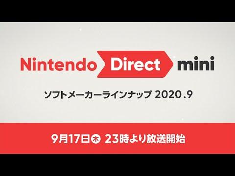 ニンテンドーダイレクトミニ まとめ 【Nintendo Direct mini ソフトメーカーラインナップ 2020.9】