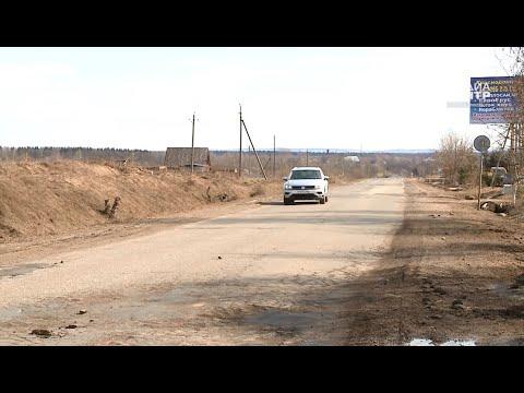 Масштабный капитальный ремонт дорог ждёт Череповецкий район