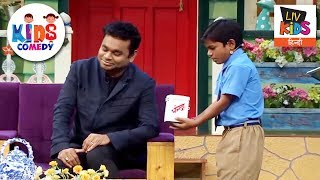 Khajur Special | Kids Comedy | The Kapil Sharma Show