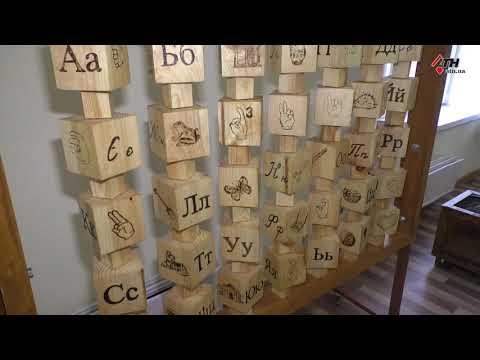 АТН Харьков: Ученики Харьковского СУВК изготовили интерактивную азбуку для детей с проблемами слуха 14.11.19