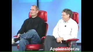 Интервью Стива Джобса и Билла Гейтса cмотреть видео онлайн бесплатно в высоком качестве - HDVIDEO