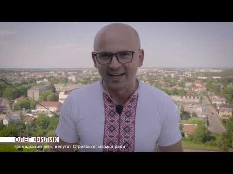 Олег Филик Привітання