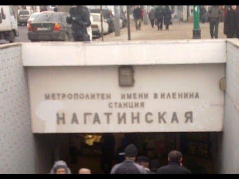 Пешком от метро до Нагорной улицы