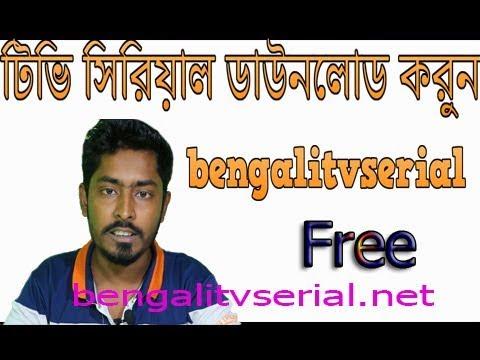 মোবাইল দিয়ে টিভি সিরিয়াল ডাউনলোড করুন Free Bengalitvserial (all Tech Bangla)