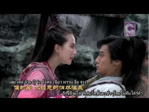 这样爱了 zhe yang ai le ซับไทย