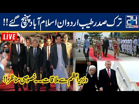 Exclusive!! Turkey President Recep Tayyip Erdogan Arrival in Pakistan