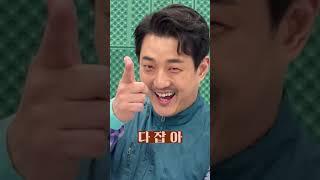 방송 5분 전, 개그맨의 흔한 드립 (feat.동묘패션…